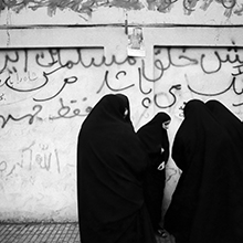 What Does Persepolis Tell Us About The Changes To Iranian Society And Culture Following The 1979 Islamic Revolution