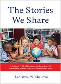 The Stories We Share: A Guide to PreK-12 Books on the Experience of Immigrant Children and Teens in the United States book cover